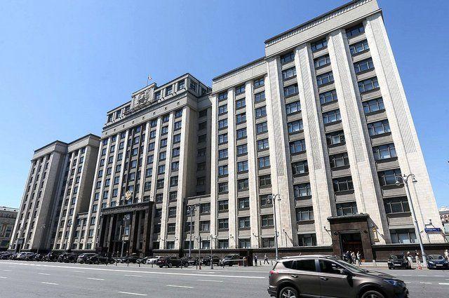 В Думу внесли законопроект об уголовной ответственности иноагентов