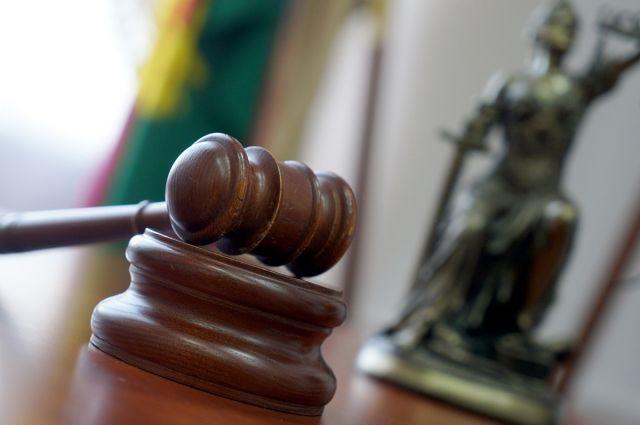 Мосгорсуд постановил отменить штраф детскому хоспису «Дом с маяком»