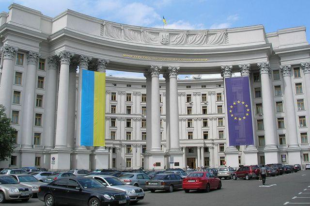 Глава МИД Украины призвал выработать стратегию отношений с РФ