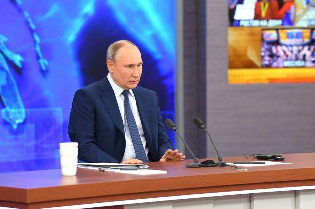 Ключевые цитаты большой пресс-конференции Путина 2020 года