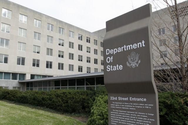Госдеп США подтвердил решение закрыть два генконсульства в РФ