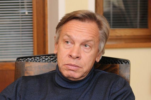 Пушков отреагировал на претензии главы МИД Украины к Лаврову
