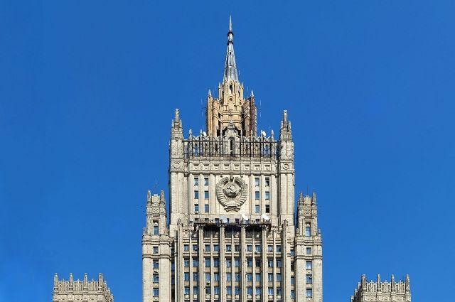 МИД заявил о снижении доверия к ОЗХО из-за ситуации с Навальным