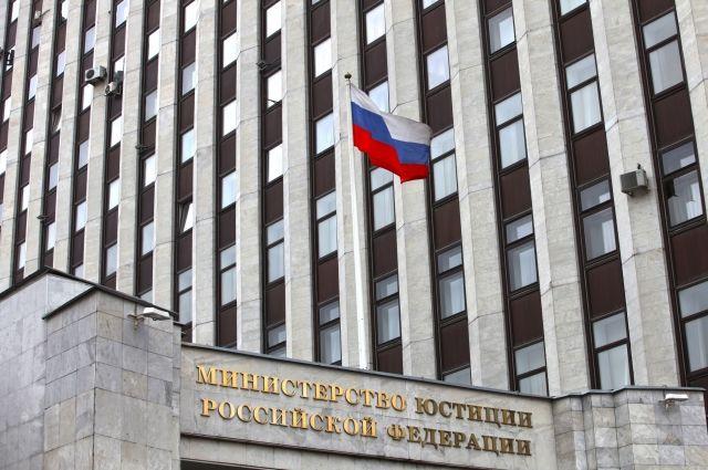 Чешское информагентство Medium-Orient попало в список иноагентов