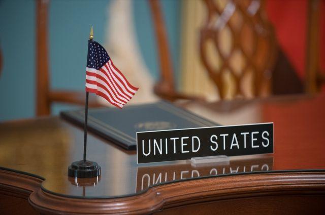 США внесли в санкционный список Минобороны РФ и СВР