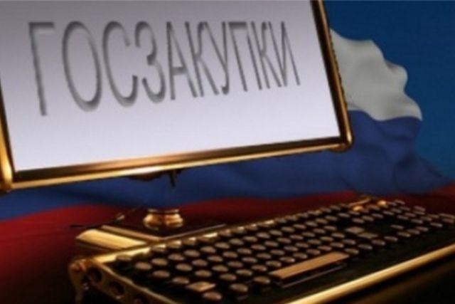 Путин подписал закон, упрощающий доступ малого бизнеса к госзакупкам