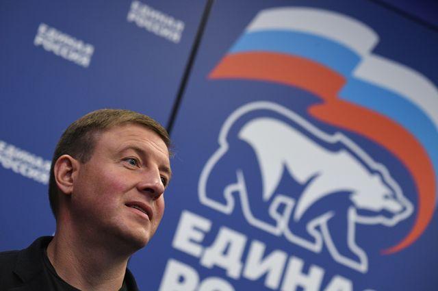 На защите прав граждан. «Единая Россия» подвела законодательные итоги года