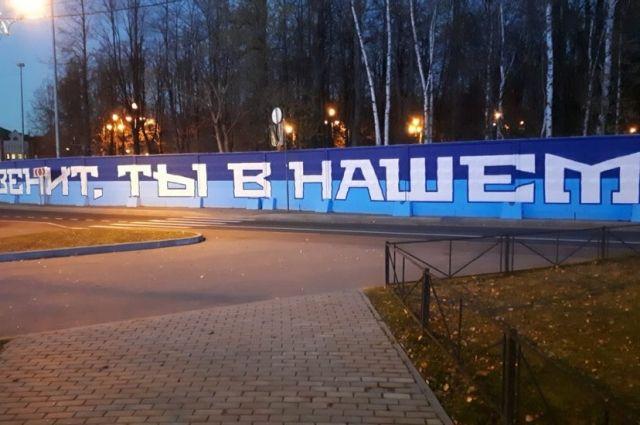 Клубы «Зенит» и «Спартак» оштрафовали на 500 тысяч рублей