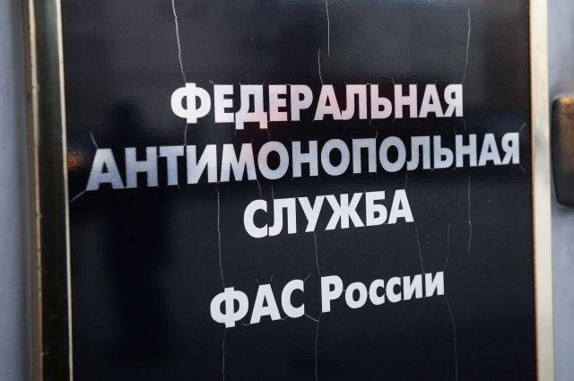 УФАС проверит законность рекламы с фото британской актрисы в Магнитогорске