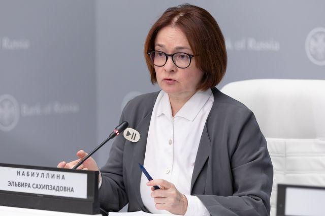 Глава Банка России пояснила, почему не поддерживает «вертолетные» деньги