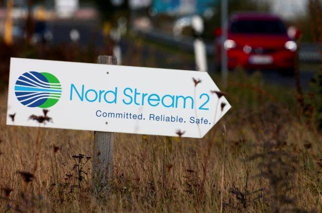 Bloomberg: швейцарская компания отказывается страховать «Северный поток-2»