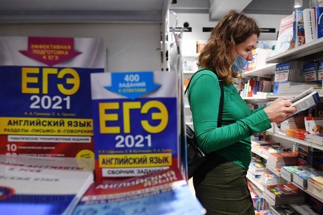 Минпросвещения не планирует повторно переносить сроки проведения ЕГЭ