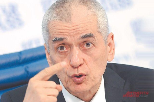 Онищенко упрекнул главу ВОЗ в бездействии после заявления о вакцинах