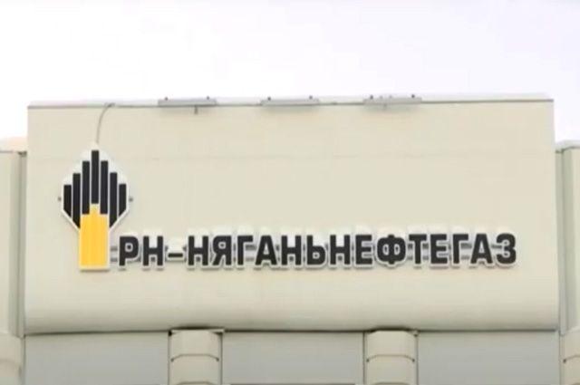Свои разработки. Эффект для «дочки» «Роснефти» составил 1,1 млрд рублей