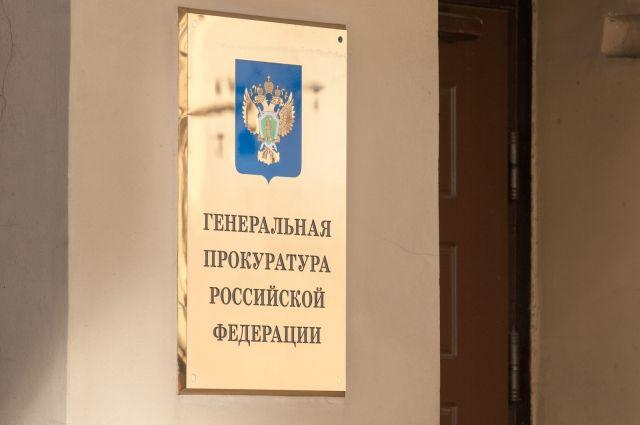 Суд в Москве вернул в Генпрокуратуру дело младшей сестры Хачатурян