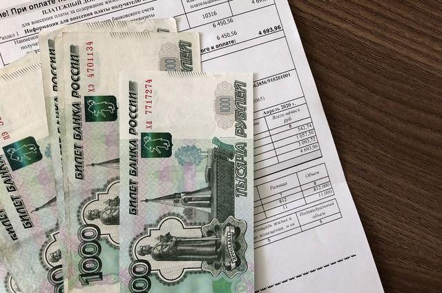 Россиян вновь начнут штрафовать за неуплату услуг ЖКХ - Известия