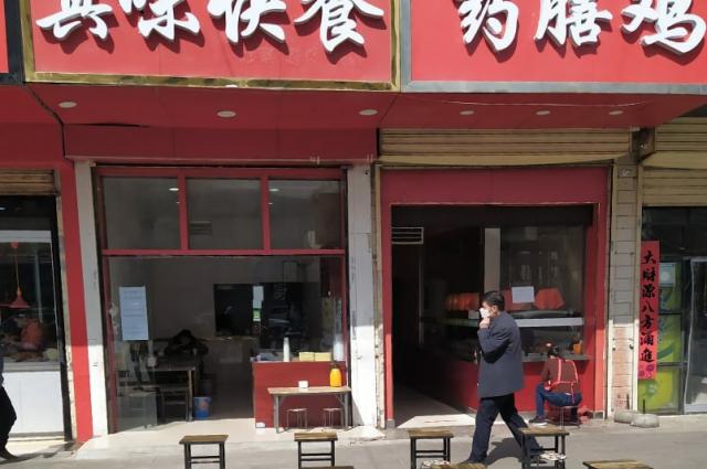 Власти Китая рекомендовали гражданам отказаться от туристических поездок