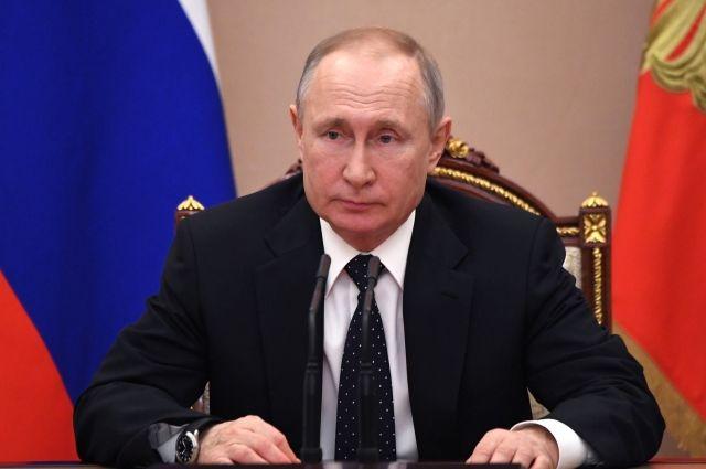Путин заявил о готовности России развивать отношения с Японией