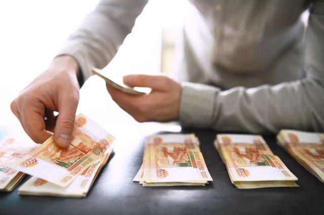 Силуанов рассказал, куда вложить деньги с гарантированным доходом