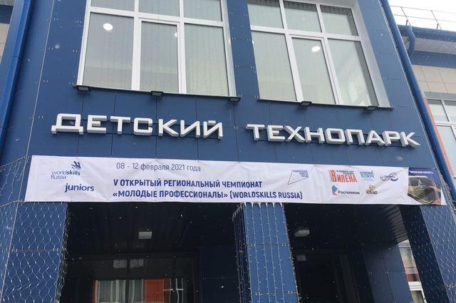 «Ростелеком» - партнер брянского чемпионата «Молодые профессионалы»