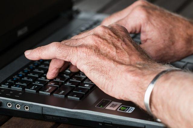 В ГД предложили блокировать сайты, распространяющие ложные обвинения