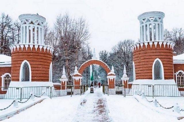 Парки столицы приглашают горожан отметить 23 февраля на свежем воздухе