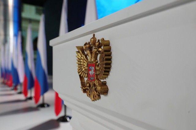 Песков: дата послания Путина Федеральному собранию еще не определена