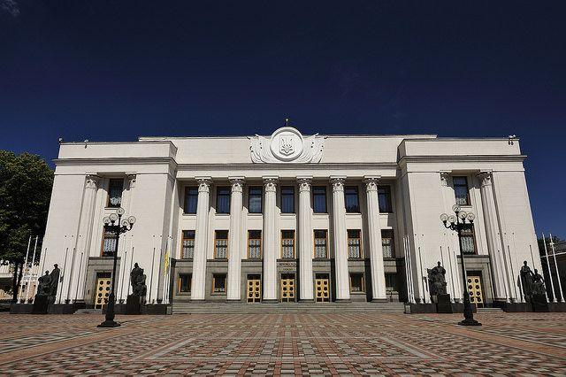 В Раду внесен проект об уголовном наказании за сотрудничество с РФ