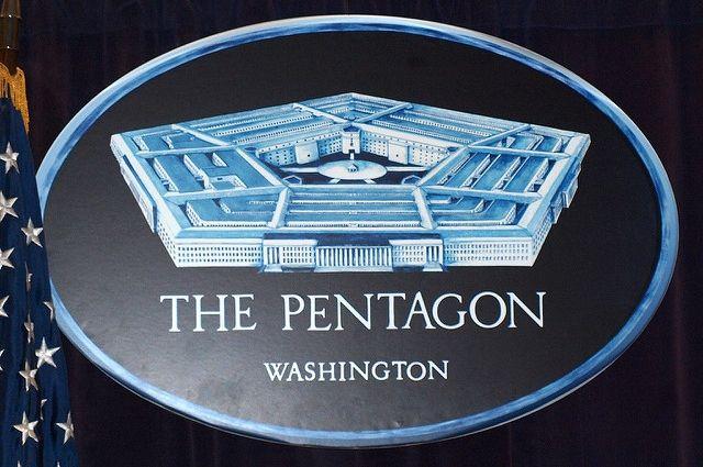 В Пентагоне назвали цель авиаудара США по Сирии
