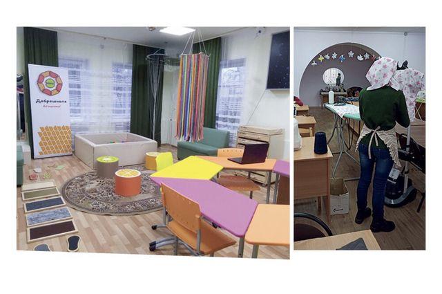 Классные комнаты. До 2024 на Брянщине преобразят школы для особенных детей