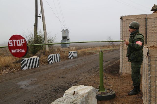 ЕС намерен экономически поддержать развитие Донбасса