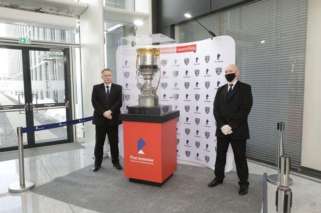«Ростелеком» организует тур главного трофея Чемпионата КХЛ по городам ЦФО
