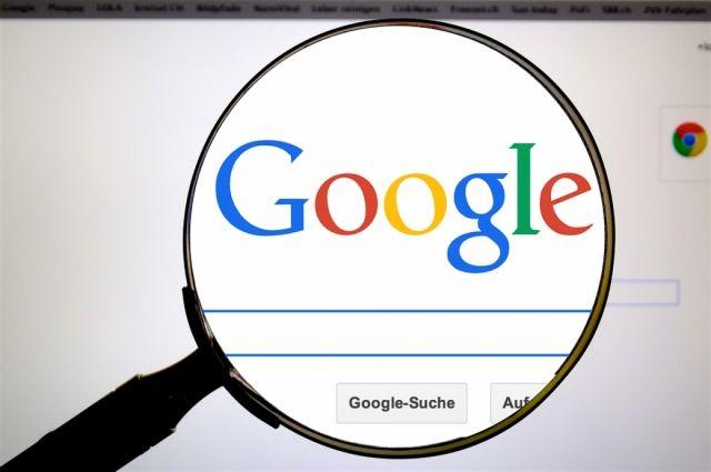 Google не будет разрабатывать способы отслеживания действий пользователей
