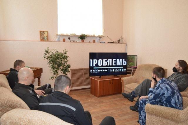 Психологи брянской колонии №2 провели встречу с осужденными