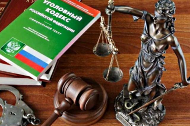 В Брянске осудят троих мужчин за продажу героина и амфетамина