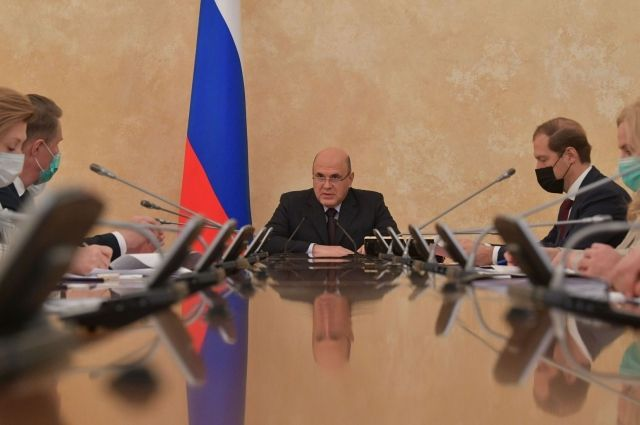 В России упростили досрочный выход на пенсию по ряду профессий