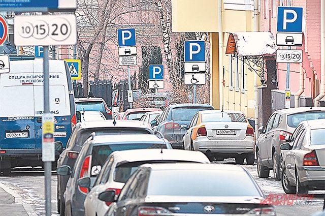 Cтать «авторезидентом». В Москве расширяется зона действия платной парковки