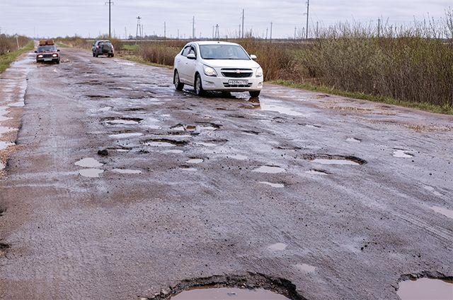 Не всё путём. В России 44 тыс. км дорог, по которым ни проехать ни пройти