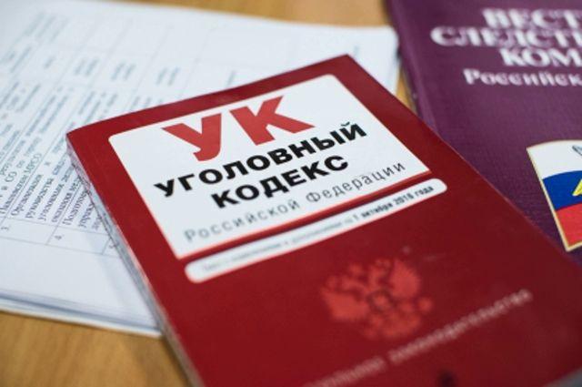 В Красноярском крае чиновнику вынесли приговор по делу о гибели детей