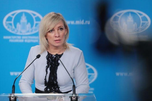 Захарова: Россия не оставит без ответа новые санкции Евросоюза
