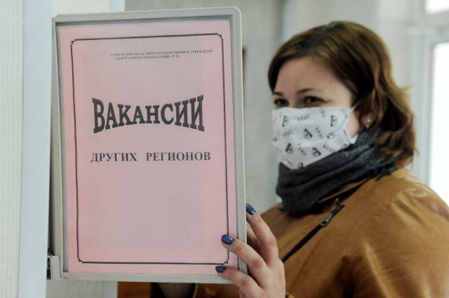 Аналитики назвали наименее востребованные в России профессии