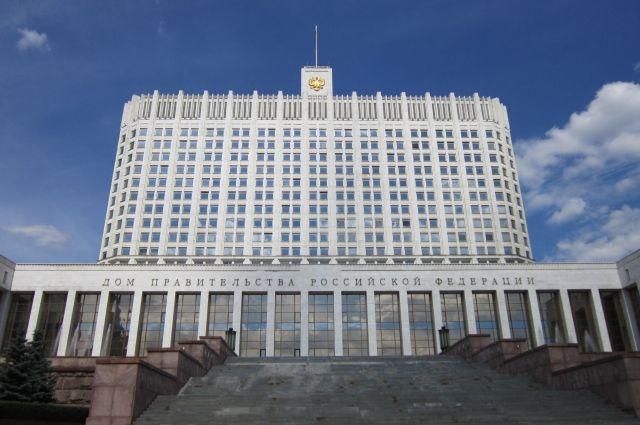 В России с 1 июля заработает единый реестр видов надзора