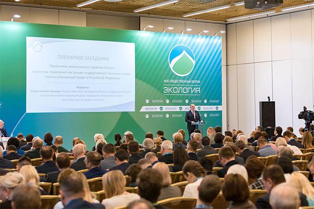 Сохранить природу. В Москве состоится XII Международный форум «Экология»