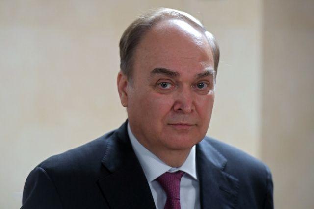 Россия обсудит с США реализацию заявлений о стратегической стабильности