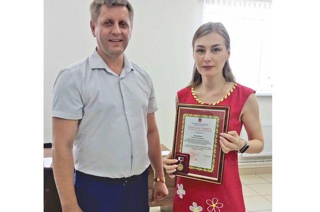Сотрудники «Брянскэнергосбыт» награждены грамотами брянского губернатора