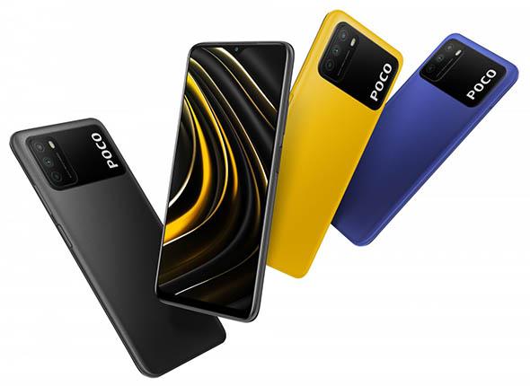 Xiaomi официально представила Poco M3