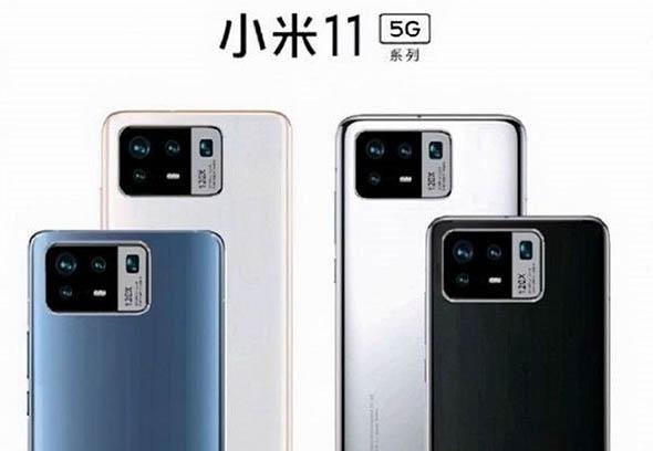 Постер Xiaomi Mi 11 Pro раскрыл дизайн смартфона