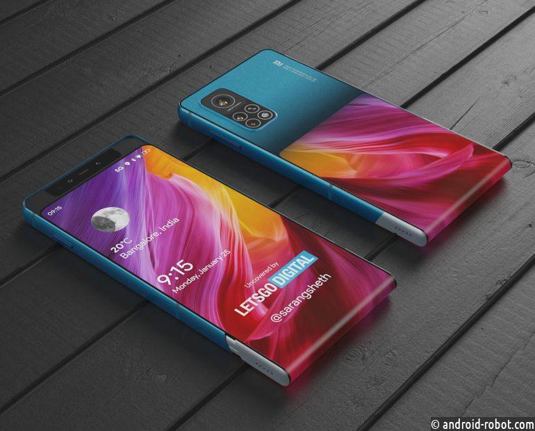 Xiaomi патентует смартфон с гибким дисплеем