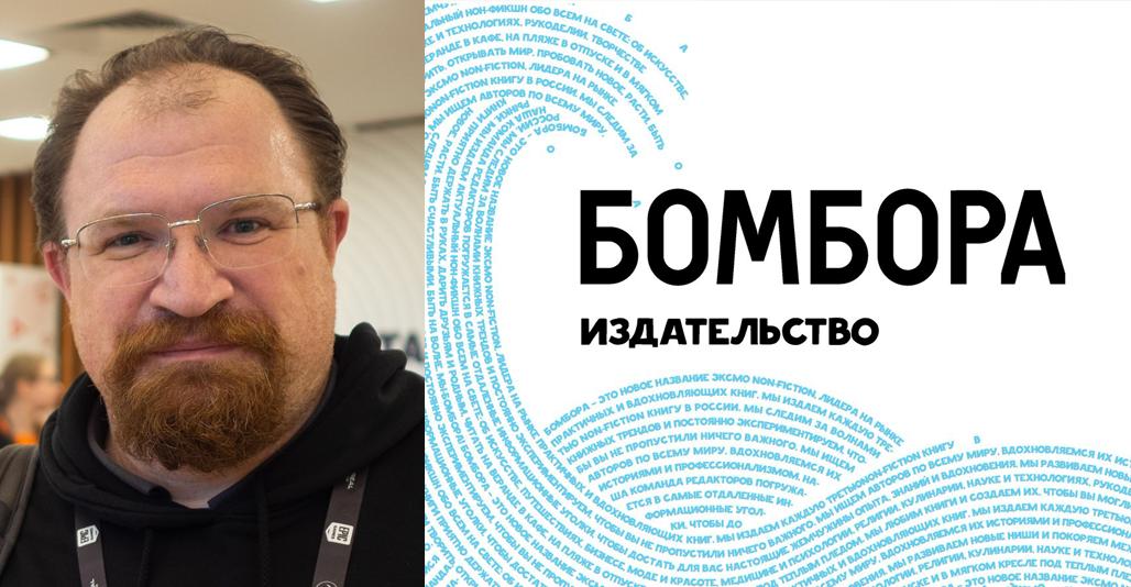 Итоги 2020: Владимир Обручев из «Бомборы» о главном за год