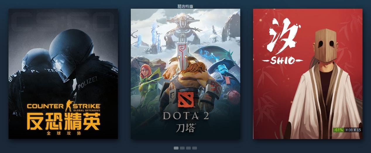 Steam официально запустился в Китае — сейчас в сторе доступно чуть больше 40 игр